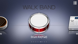 perfect_walk_band_musical_instruments1