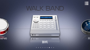 perfect_walk_band_musical_instruments2
