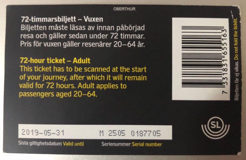 斯德哥尔摩交通卡